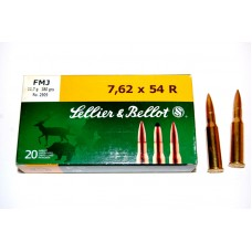 Патрон Sellier & Bellot FMJ 7,62x54 R 11,7g (20шт)